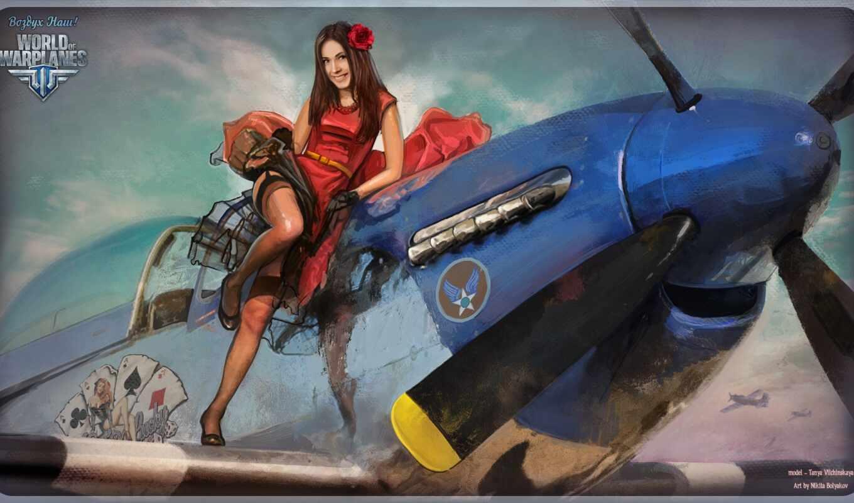 warplane, world