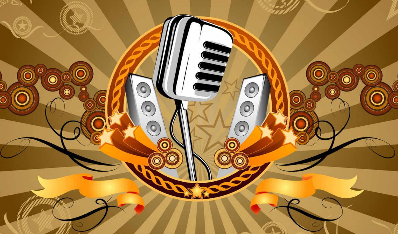микрофон, вектор, музыка, стиль,