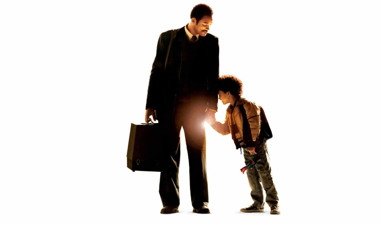 father, son, за, погоне, счастьем, смит, will, chris,