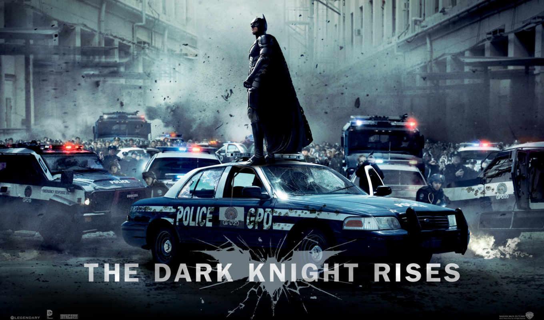 рыцарь, dark, rises, batman,