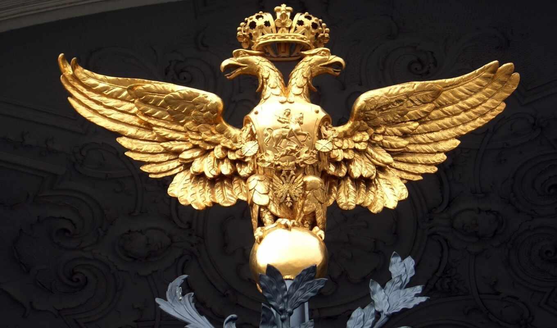 герб, rf, россия, двуглавый, орел,