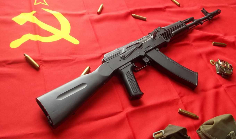 оружие, автомат, ак-74, флаг, СССР