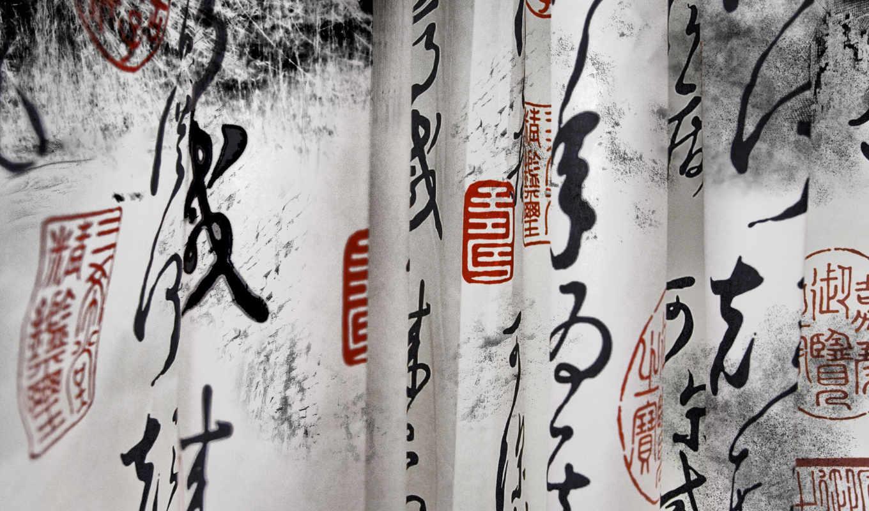 shui, fan, надпись, иероглифы, свой, wpapers, совершенно,