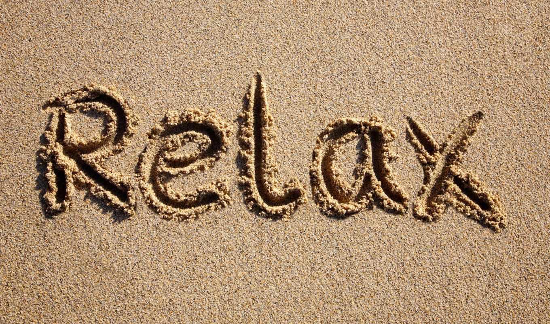 расслабься, пляж, море,