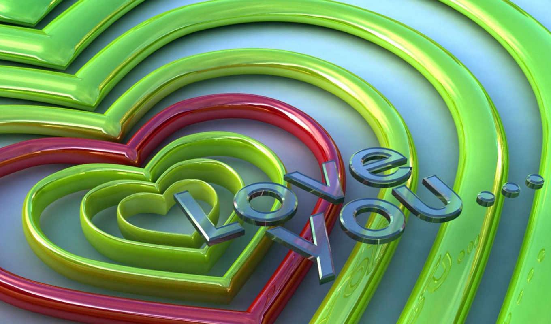 love, amo, heart, you, day, otros, fonditos, да,