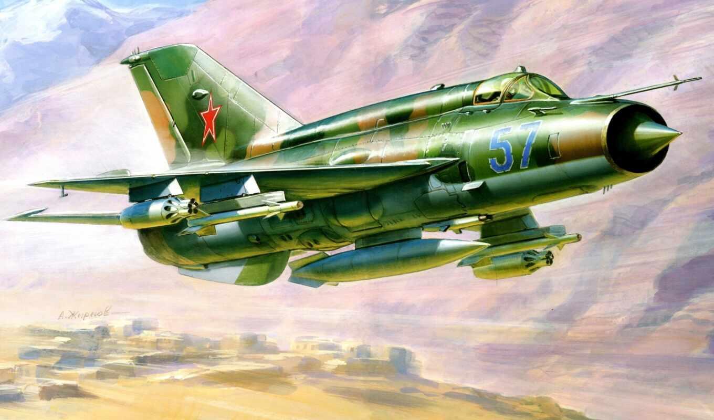 самолет, обои, рисунок, истребитель, авиация, фото
