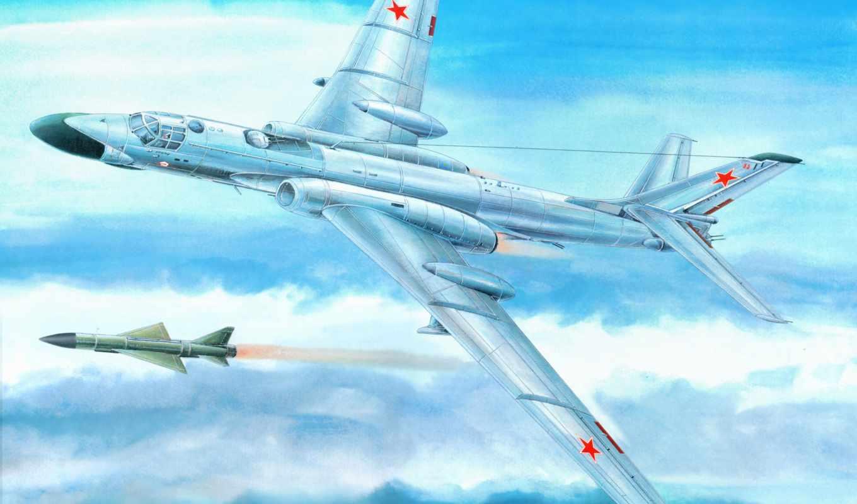 самолеты, авиация, рисованные, Ту-95МС,