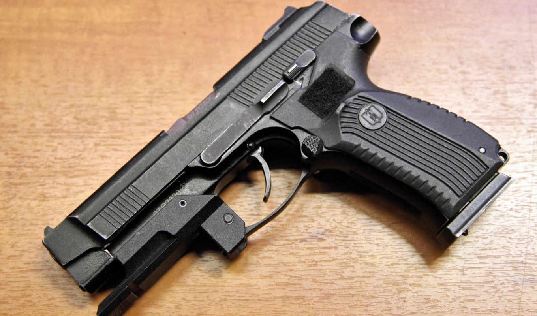 пистолет, ярыгина,