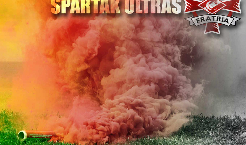 ultras, спартак, одной, видеозаписи, открыть, ни, автор, fratria, фратрия, количество, просмотров, спартака, навсегда, этом,