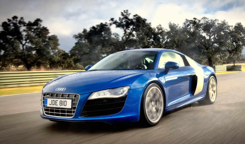 ауди, blue, car, cars, машина, дорога,