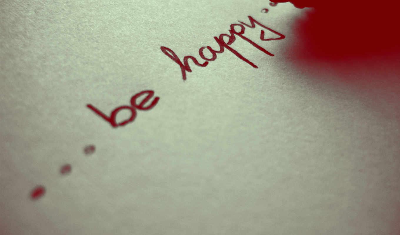 счастье, white, love, red, бутон,
