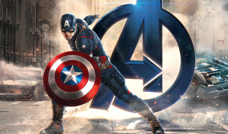 мстители, era, альтрона, avengers, age, ultron, captain, marvel, america,