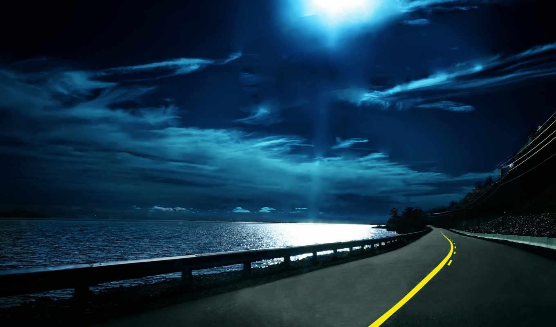 highway, дорога, ночь, nights, вода, desktop, sea, горизонт, путь, разметка, даль, небо, тучи,
