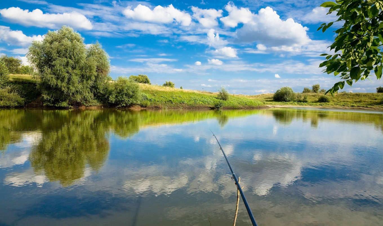 рыбалка, удочка, картинка, картинку, небо, берег, вода, поделиться, картинками, так, левой, же, кномку, кликните, салатовую, понравившимися, кнопкой, мыши,