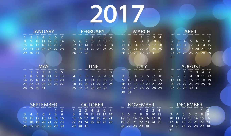 new, год, happy, календарь, 2017, календари,