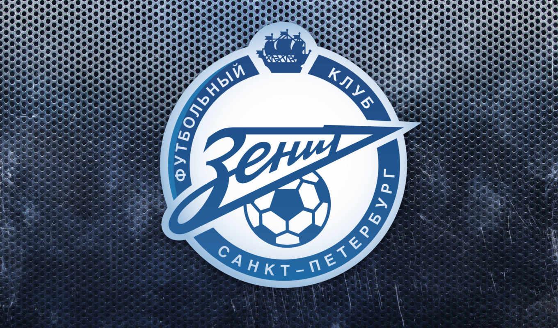 зенит, логотип, клуб, питер, футбольный, санкт, картинка, петербург, спорт, футболный, картинку, правой,