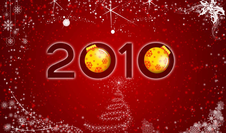 new, год, happy, зарегистрирован, участница, pantalla, navidad, дек,
