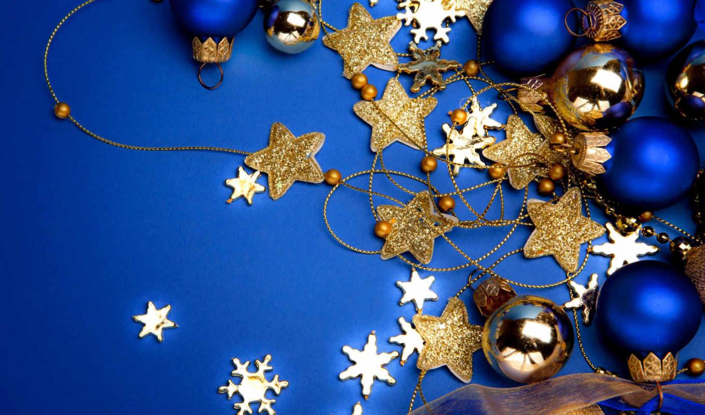 год, украшения, новогодние, синий, снежинки, новый, звёздочки, картинка, годом, всех, новым, шарики,