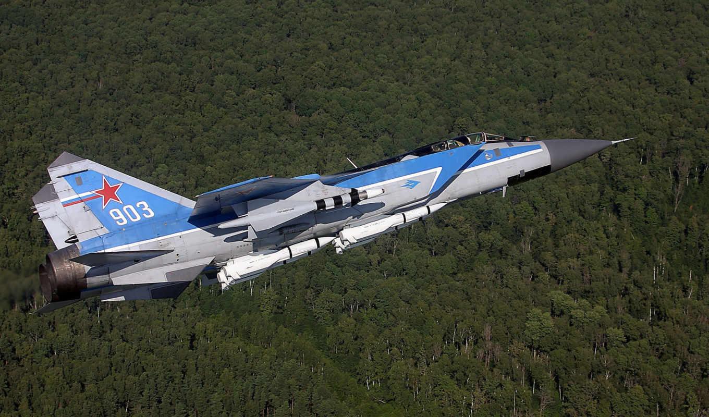 mig, aircraft, миг, foxhound,