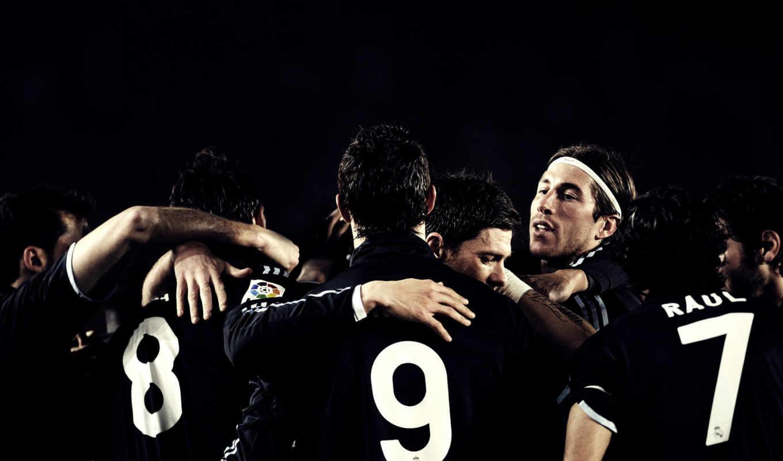 реал, мадрид, футбол, испания, игра, команда, игроги, команды, клубы, спорт, футболисты, клуб, кнопкой, правой, картинку,