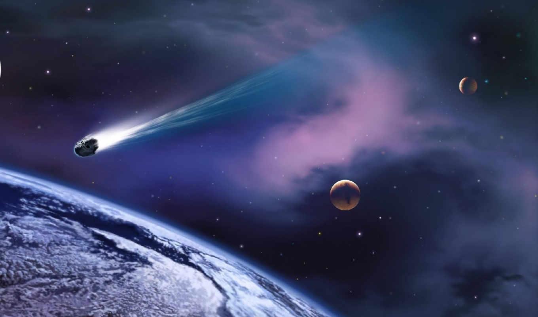 метеорит, space, comet, hit, planet, астероид, космоса, так, земли, awesome, love, astronomical, день,