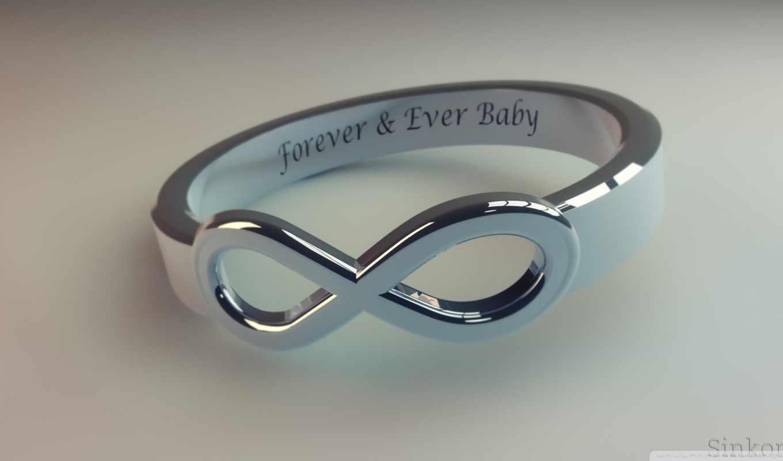 love, forever, кольцо, признание, бесконечность, серебряный