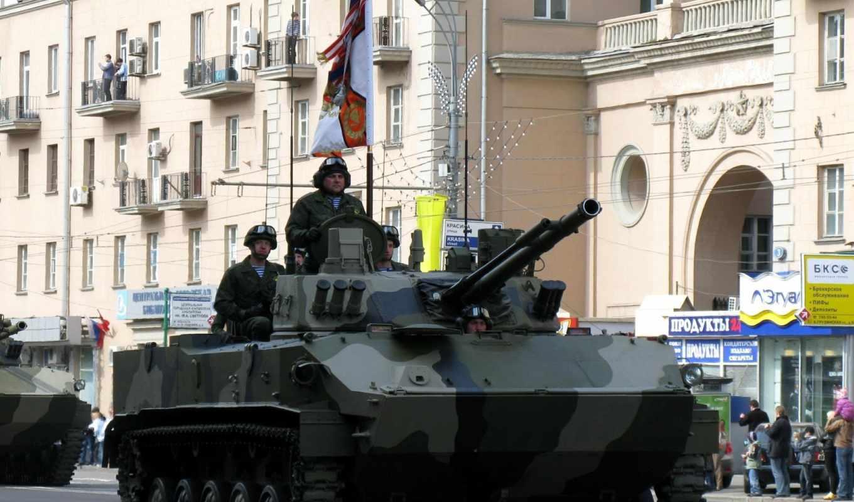 картинку, танки, кнопкой, оружие, мощь, техника, военная, правой, мыши, www, изображение, artfile,