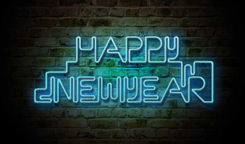 год, new, праздник, happy, слова,