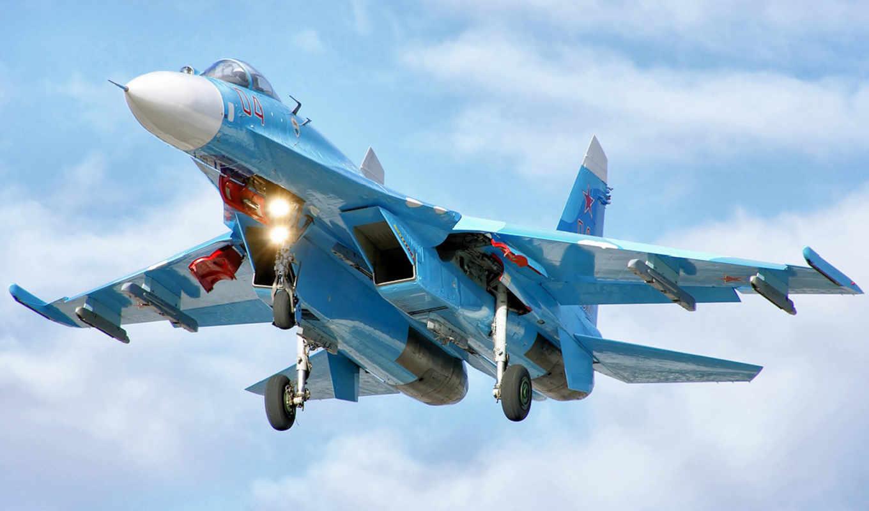 sou, самолета, военный, разведчика, сша, новости, самолеты, истребитель, video, новосибирск, российские,