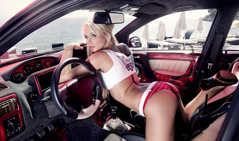 ass, бикини, car, девушка, футболки, толстовки, blonde,