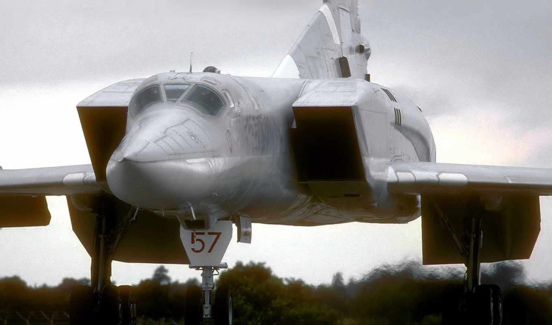авиация, самолета, far, бомбардировщик, вид, июня, crew, характеристики, ракетоносец,