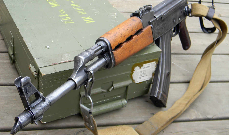 оружие, разное, guns, ак,
