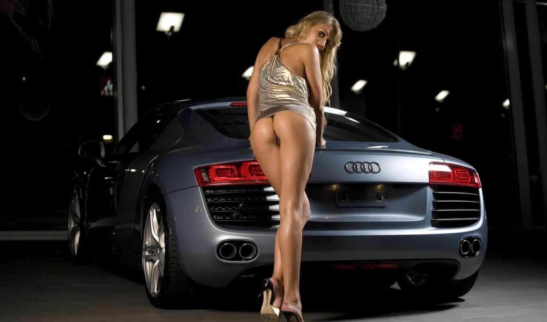 audi, авто, возле, poze, masini, girls, cars, fete, попка, автомобиль, sexy, девушка, машина, девушками, блондинка, carros, девушки,