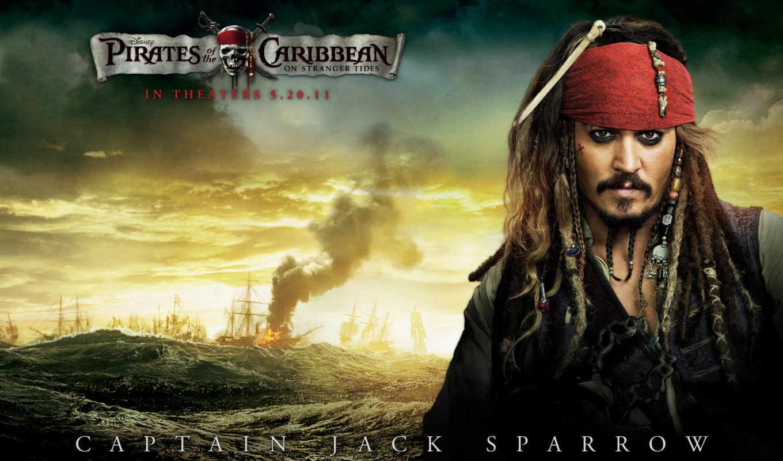 jack, captain, воробей, барбосса, моря, hector, пираты, карибского,