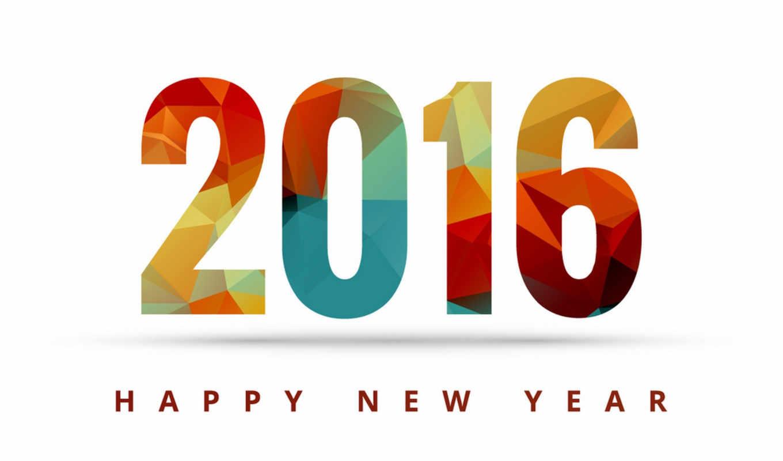 год, new, новым, годом, новогодние, праздники, надпись,
