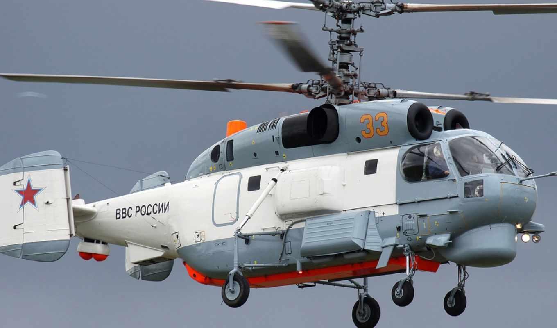 spacecraft, камова, окб, fp, вертолет, вертолеты, многоцелевой, video, авиация,