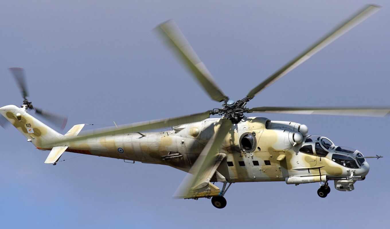 ми, вертолет, mil, attack, helikopter, russian, танк, военный, армия, hind, самолёт