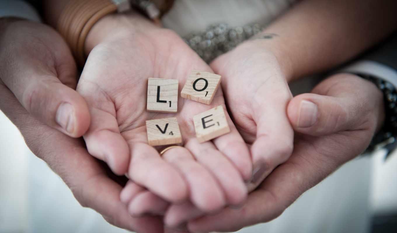 Любовь, руки, он и она, кольцо