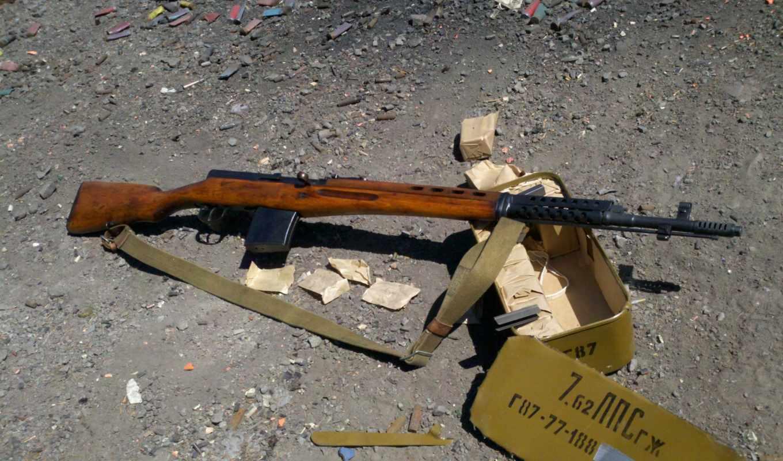 оружие, огнестрельное, ствол, пушка, волына, картинка, картинку,