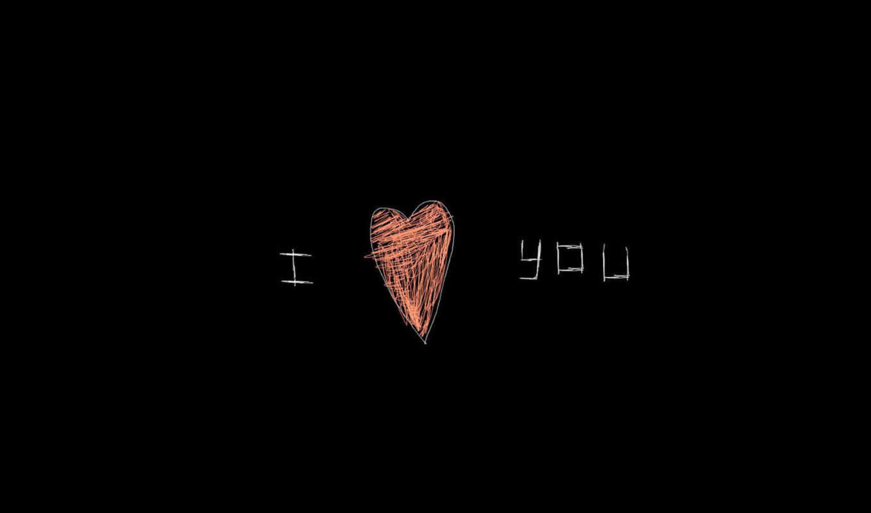 сердце, love, phrase, надпись, sentence, черный, слова,