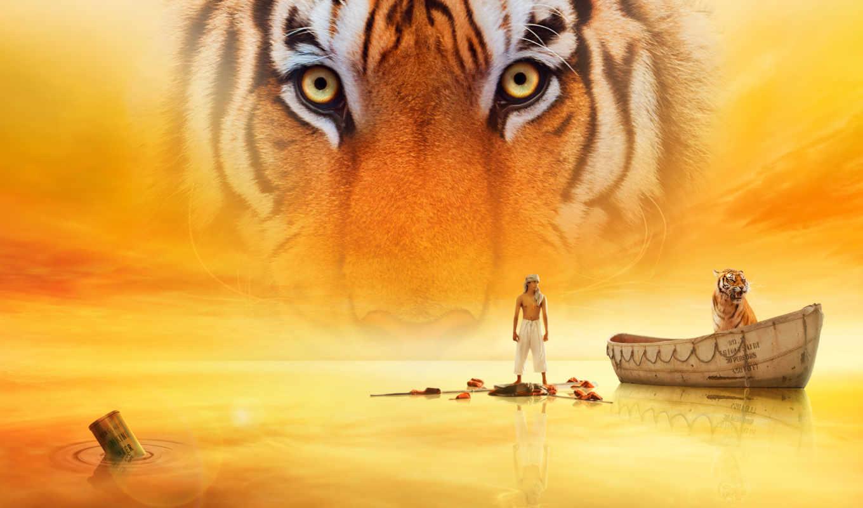 life, тигр, water, was, movies, лодка,