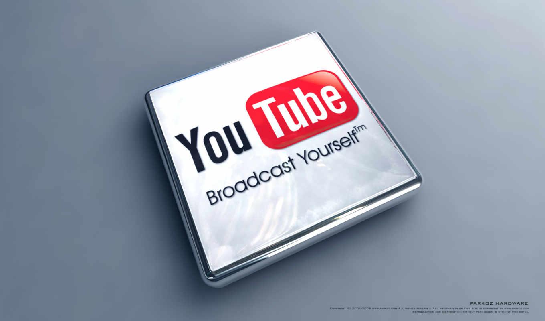 youtube, google, видеохостинг, самый, интернета, понедельник, время, канал, только, популярный, видео, сейчас, фонд, tube, you,