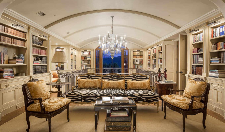 ,комната,книги,стулья,столик,диван,