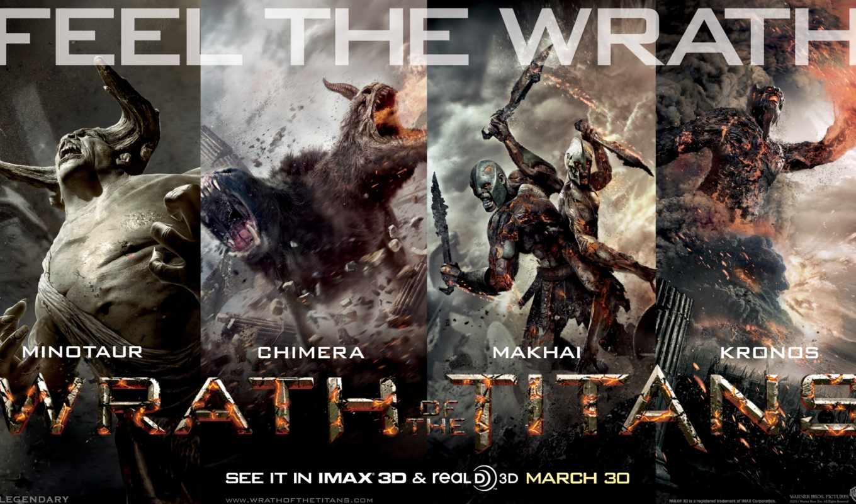 titans, wrath, плакат, movie,