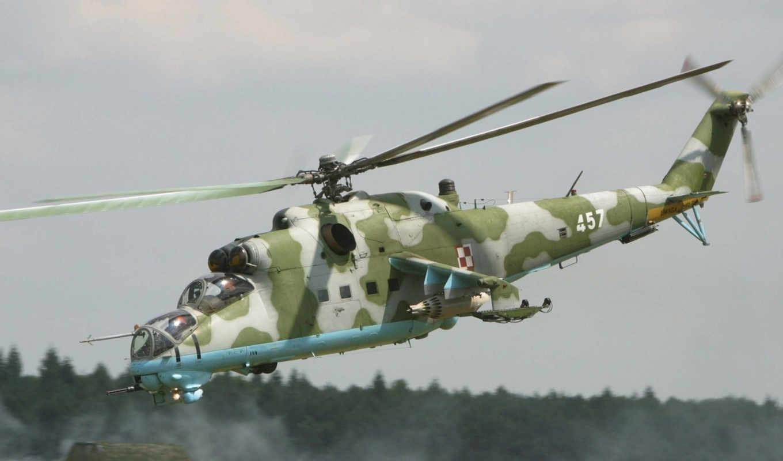 ми, вертолет, полет, боевой, авиация, картинка, картинку,