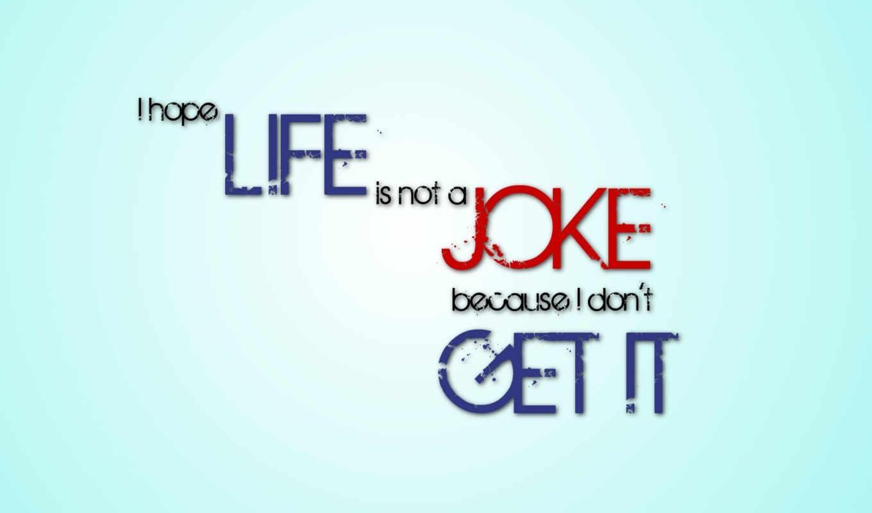минимализм, надежда, жизнь, шутка, letter, картинка, inspiring,
