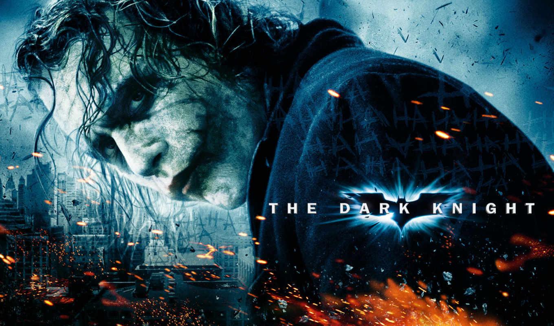 рыцарь, dark,