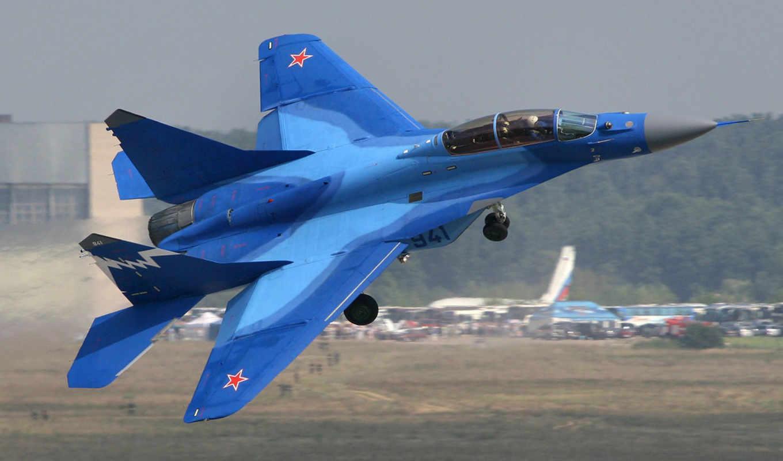 mig, russian, самолёт, истребитель, air, военный, реактивный, plane, авиация, images,