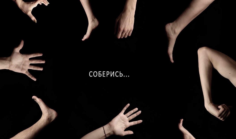 tapety, качество, high, меня, красивых, девушек, подборка, pulpit, smieszne, real, śmieszne, pictures, нечто,