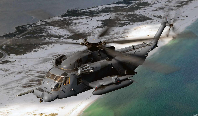 армия, вертолет, полет, картинку, картинка, mh, pave, low, кнопкой,